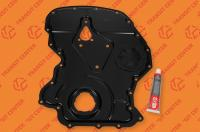 Capac distributie Ford Transit 2.4 2000-2013 Trateo